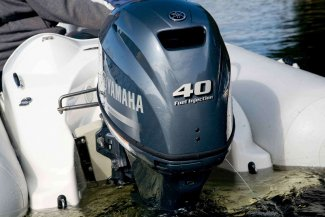 yamaha outboard engine f40